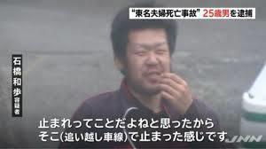 あおり運転-2.jpg