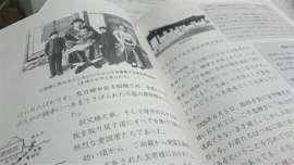 チョンの蛮行-25.jpg