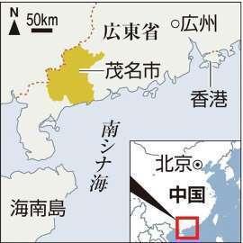 中国崩壊-1.jpg