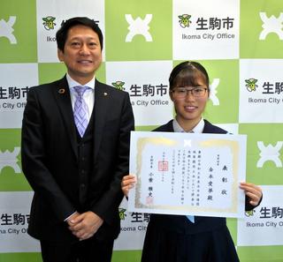 全日本通信珠算競技大会制した中3を表彰-1.jpg
