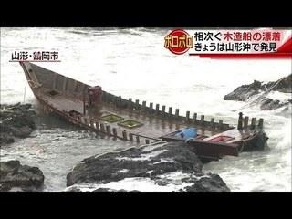 北朝鮮木造船-1.jpg