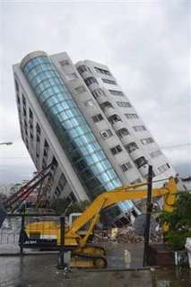 台湾地震-1.jpg