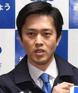 吉村洋文知事-1.jpg