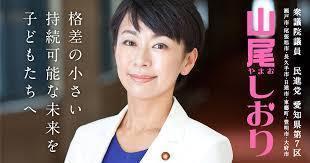 山尾志桜里-11.jpg