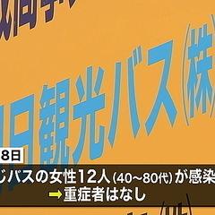 日帰りバス旅行クラスター-1.jpg