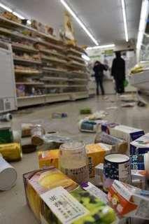 東北地震-1.jpg