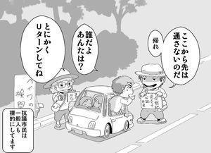 沖縄-ガイキチ-1.jpg