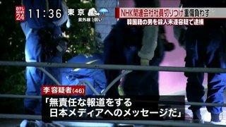 渋谷の路上切りつけ事件-1.jpg