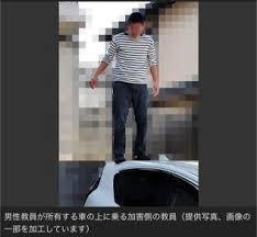 神戸教師傷害事件-1.jpg