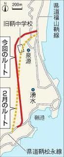 鞆の浦の山側トンネル-1.jpg