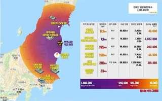 韓国-1.jpg