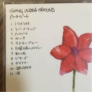 GOING UNDER GROUND-ハートビート-1.jpg
