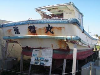 HY-隆福丸-1.jpg